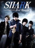 【中古】 SHARK~2nd Season~Blu-ray BOX(Blu-ray Disc) /重岡大毅,濱田崇裕,神山智洋 【中古】afb