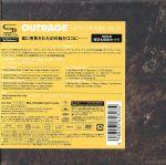 【中古】 ディスカヴァリー・ボックス(DVD付)(5SHM-CD+DVD) /OUTRAGE 【中古】afb