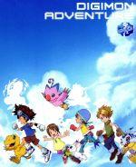 【中古】 デジモンアドベンチャー 15th Anniversary Blu-ray BOX(Blu-ray Disc) /中鶴勝祥(キャラクターデザイン),藤田淑 【中古】afb