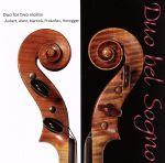 中古 Duo 公式 Bel Sogno 2つのヴァイオリンのためのデュオ曲集 afb vn 使い勝手の良い 中村仁美 中村公俊