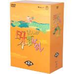 <title>中古 激安 激安特価 送料無料 まんが日本昔ばなし DVD-BOX 第2集 キッズアニメ afb</title>