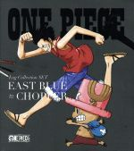 "【中古】 ONE PIECE Log Collection SET ""EAST BLUE to CHOPPER""(TVアニメ第1話~第92話6本セット) /尾田 【中古】afb"