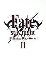 【中古】 Fate/stay night[Unlimited Blade Works] Blu-ray Disc Box II【完全生産限定版】(Blu-ray  【中古】afb