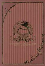 品質のいい 【中古】【中古】 SHIMOTSUKIN【中古】afb 10th /霜月はるか Anniversary BEST PREMIUM COMPLETE BOX(DVD付) /霜月はるか【中古】afb, ヌイヌイショップ:a1e6b10a --- omodeisrl.it
