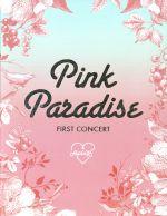 【中古】 APINK 1st CONCERT 「PINK PARADISE」DVD /エイピンク 【中古】afb