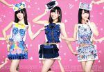 【中古】 SKE48 REQUEST HOUR SETLIST BEST 242 2014 ~1位は?最下位は?曲推し集合!~ スペシャルBOX TYPE-B( 【中古】afb