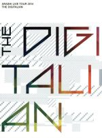 【中古】 ARASHI LIVE TOUR 2014 THE DIGITALIAN(初回限定版)(Blu-ray Disc) /嵐 【中古】afb