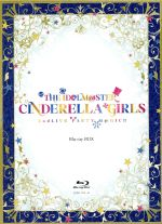 【中古】 THE IDOLM@STER CINDERELLA GIRLS 2ndLIVE PARTY M@GIC!! Blu-ray BOX(完全限定生産)(B 【中古】afb