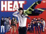 【中古】 HEAT DVD-BOX /AKIRA,栗山千明,佐藤隆太,菅野祐悟(音楽) 【中古】afb