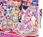 【中古】 プリパラ めざせ!アイドル☆グランプリNo.1!  /ニンテンドー3DS 【中古】afb