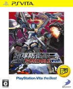 日本正規代理店品 中古 賜物 地球防衛軍3 PORTABLE PlayStationVita afb Best PSVITA the