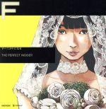 【中古】 すべてがFになる THE PERFECT INSIDER Complete BOX(完全生産限定版)(Blu-ray Disc) /森博嗣(原作),加瀬 【中古】afb