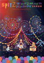 """【中古】 THE GREAT JAMBOREE 2014 """"FESTIVARENA"""" 日本武道館(デラックスエディション-完全数量限定生産版-)(Blu-ray 【中古】afb"""