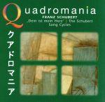 中古 輸入盤 安心の定価販売 Schubert: Song Cycles MichaelRaucheisen HansHotter afb 激安☆超特価 アーティスト Gerh