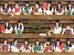 【中古】 NOGIBINGO!5 DVD-BOX(初回生産限定版) /乃木坂46,イジリー岡田 【中古】afb