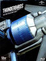 【中古】 サンダーバード ARE GO ブルーレイ コレクターズBOX1〈初回限定生産版〉(Blu-ray Disc) /(アニメーション) 【中古】afb