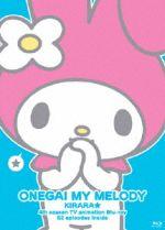 【中古】 TVアニメ4thシーズン『おねがいマイメロディ きららっ☆』ぶる~れい(Blu-ray Disc) /チームきららっ☆(キャラクターデザイン、デザイン 【中古】afb