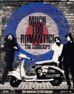 【中古】 MUCH TOO ROMANTIC!~The Collectors 30th Anniversary CD/DVD Collection /THE C 【中古】afb