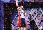 【中古】 乃木坂46 3rd YEAR BIRTHDAY LIVE 2015.2.22 SEIBU DOME(完全生産限定版) /乃木坂46 【中古】afb