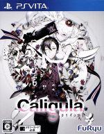 中古 Caligula -カリギュラ- 無料サンプルOK PSVITA afb ランキングTOP10