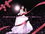 """【中古】 祝 高橋みなみ卒業""""148.5cmの見た夢""""in 横浜スタジアム(Blu-ray Disc) /AKB48 【中古】afb"""