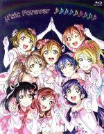 【中古】 ラブライブ!μ's Final LoveLive! ~μ'sic Forever♪♪♪♪♪♪♪♪♪~ Blu-ray Memorial BOX(Blu- 【中古】afb