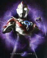 【中古】 ウルトラマンオーブ Blu-ray BOX I(Blu-ray Disc) /石黒英雄,松浦雅,高橋直人,小西貴雄(音楽) 【中古】afb