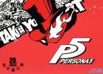 【中古】 ペルソナ5 <20thアニバーサリー・エディション> /PS4 【中古】afb