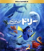 中古 ファインディング 当店一番人気 ドリー 買い物 MovieNEX ブルーレイ Blu-ray Disc DVDセット ディズニー afb