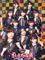 【中古】 HKT48 vs NGT48 さしきた合戦 DVD-BOX(初回生産限定版) /HKT48,NGT48 【中古】afb