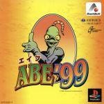 【中古】 ABE(エイブ)?99 /PS 【中古】afb