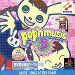 【中古】 ポップンミュージック5 プラス /PS 【中古】afb
