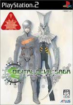 【中古】 DIGITAL DEVIL SAGA アバタール・チューナー /PS2 【中古】afb