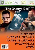 【中古】 オレンジボックス /Xbox360 【中古】afb