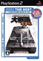 【中古】 スタンダード大戦略 電撃戦 SEGA THE BEST /PS2 【中古】afb
