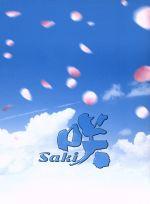 【中古】 ドラマ「咲-Saki-」(豪華版)(Blu-ray Disc) /浜辺美波,浅川梨奈,廣田あいか,小林立(原作),T$UYO$HI(音楽) 【中古】afb
