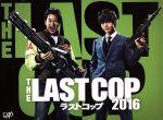【中古】 THE LAST COP/ラストコップ 2016 Blu-ray BOX(Blu-ray Disc) /唐沢寿明,窪田正孝,佐々木希,得田真裕(音楽) 【中古】afb