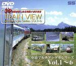 【中古】 車窓マルチアングルシリーズVol.1~6 /(鉄道) 【中古】afb