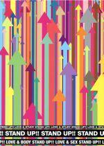 【中古】 Stand UP!! DVD-BOX /二宮和也,山下智久,鈴木杏,成宮寛貴,小栗旬,釈由美子,的場浩司,金子ありさ(脚本) 【中古】afb