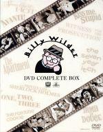 【中古】 FOX・MGM ビリー・ワイルダー DVDコンプリートBOX /ビリー・ワイルダー(監督) 【中古】afb