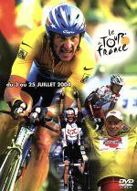 無料 中古 ツール ド フランス2004 爆買いセール afb スペシャルBOX スポーツ