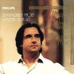 中古 モーツァルト:交響曲第40番 第36番 リンツ 生産限定盤:SHM-CD リッカルド afb フィルハ 贈物 ムーティ 日時指定 cond ウィーン