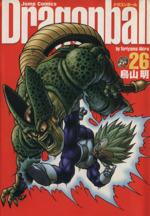 中古 Dragonball 完全版 26 鳥山明 著者 公式ストア ランキング総合1位 afb ジャンプC