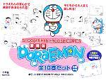 【中古】 Doraemon 小学館イングリッシュ・コミックス/藤子・F.不二雄(著者),ジャレックス(訳者) 【中古】afb