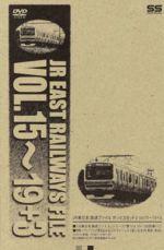 """【中古】 JR東日本 鉄道ファイル ボックスセット3 """"Vol.15~19+3"""" /(鉄道) 【中古】afb"""