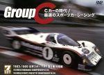 【中古】 1983-1989 世界スポーツカー選手権 総集編 /スポーツ 【中古】afb