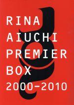 【中古】 RINA AIUCHI PREMIER BOX 2000-2010(完全予約限定生産)(8CD+6DVD) /愛内里菜 【中古】afb