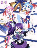 【中古】 Pripara Season.2 Blu-ray BOX-2(Blu-ray Disc) /タカラトミーアーツ(原作),シンソフィア(原作),茜屋日海夏( 【中古】afb