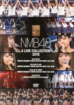 【中古】 NMB48 4 LIVE COLLECTION 2016 /NMB48 【中古】afb