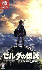 【中古】 ゼルダの伝説 ブレス オブ ザ ワイルド COLLECTOR'S EDITION /NintendoSwitch 【中古】afb